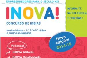 Inova2015-300x200